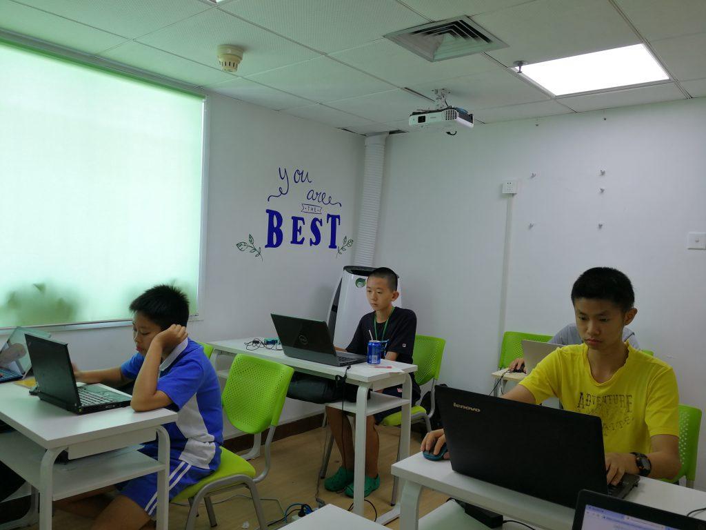 """信息学竞赛程序语言设计阶段——""""提升班""""(小班)"""