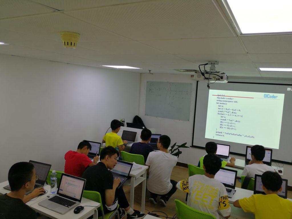 """信息学竞赛程序语言设计阶段——""""入门班"""""""