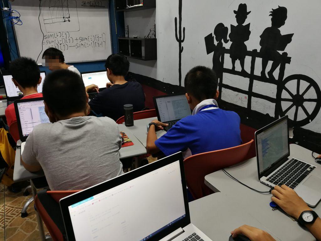 """信息学竞赛程序语言设计阶段——""""提升班"""""""